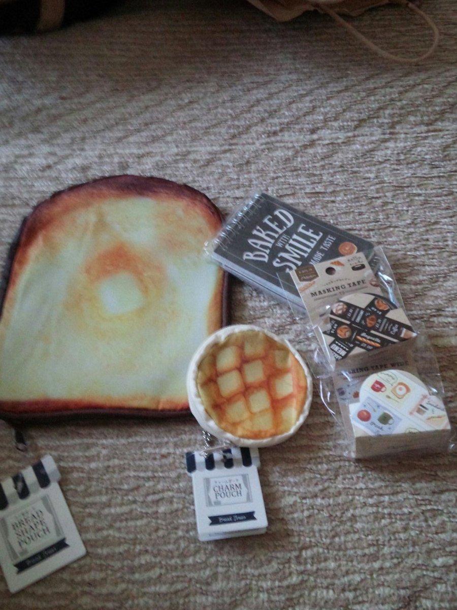 test ツイッターメディア - キャンドゥ行ってきました パンシリーズ買いに(^-^) 目玉焼きのポーチもはや売り切れ(T.T) #キャンドゥ #100均 #パンシリーズ #むっちゃかわいい https://t.co/UpVsSlUvUn