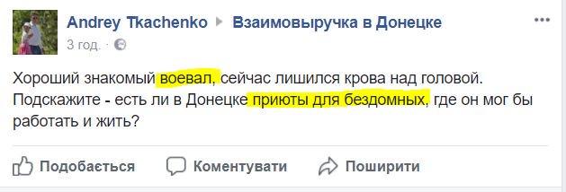 На матче Украина - Турция беспорядков зафиксировано не было, - Нацполиция - Цензор.НЕТ 3092
