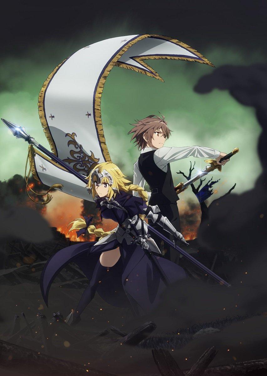 Fate/Apocrypha Blu-ray Disc Box I メーカー特典...