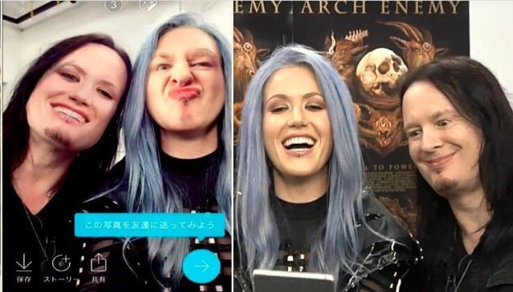 Alissa White Gluz On Twitter Congratulations To: Media Tweets By Alissa White-Gluz (@AWhiteGluz)
