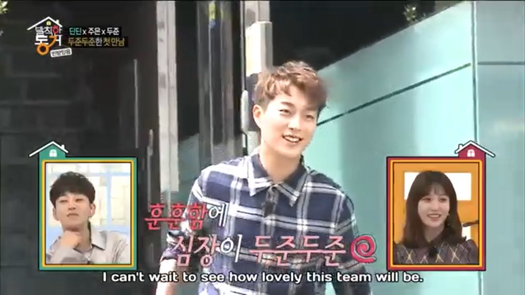 yoon doo joon ideal type