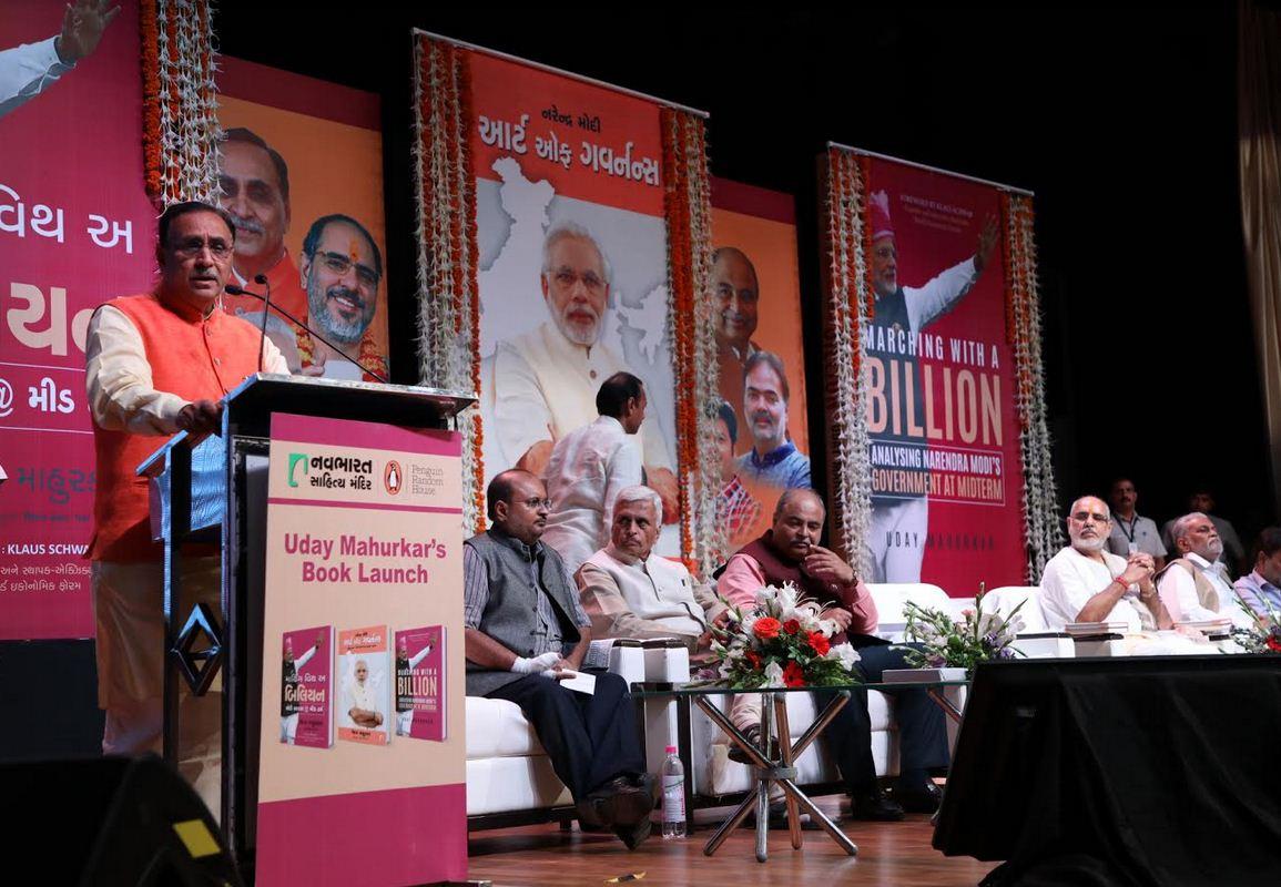 Books on Prime Minister Narendra Modi written by Uday Mahurkar released