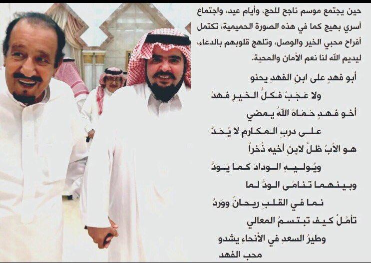 عبدالعزيز بن فهد Afaaa73 Tviter