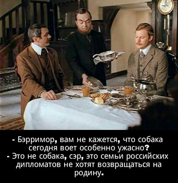 Для привлечения к ответственности за визиты в Россию необходимо наделить ее статусом страны-агрессора, - Горбатюк - Цензор.НЕТ 4096