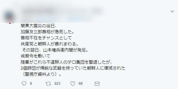 師団 人数 一個 第1師団 (日本軍)