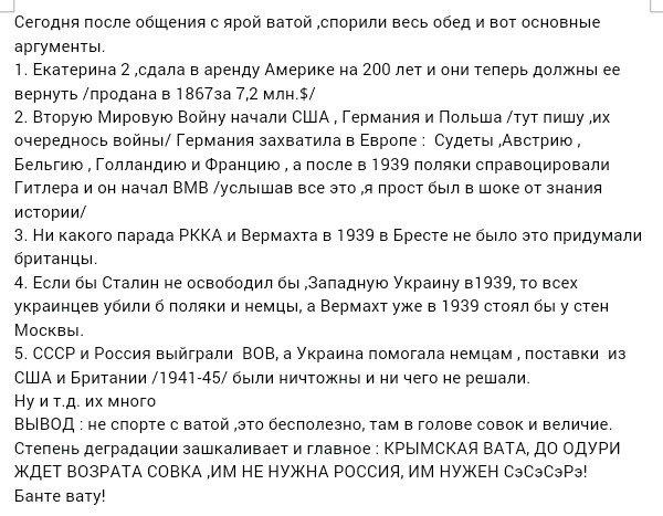 Требуем прекратить нападения на украинскую церковь в оккупированном Крыму, - Порошенко - Цензор.НЕТ 3973