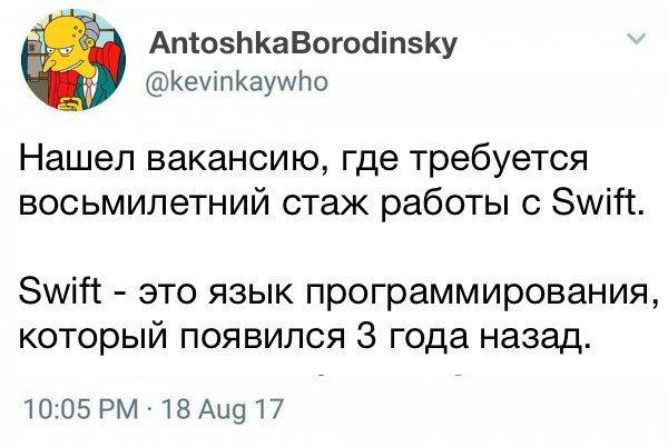 Работа в москве горничной в гостиницах