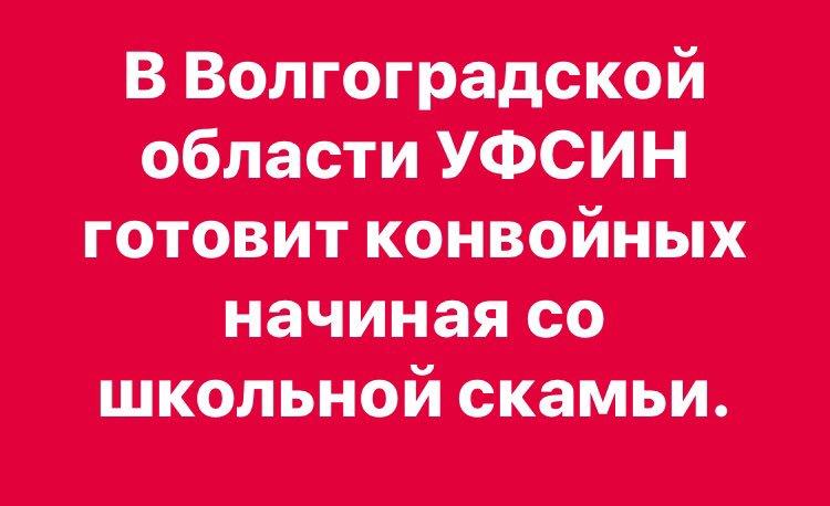 Для привлечения к ответственности за визиты в Россию необходимо наделить ее статусом страны-агрессора, - Горбатюк - Цензор.НЕТ 9988