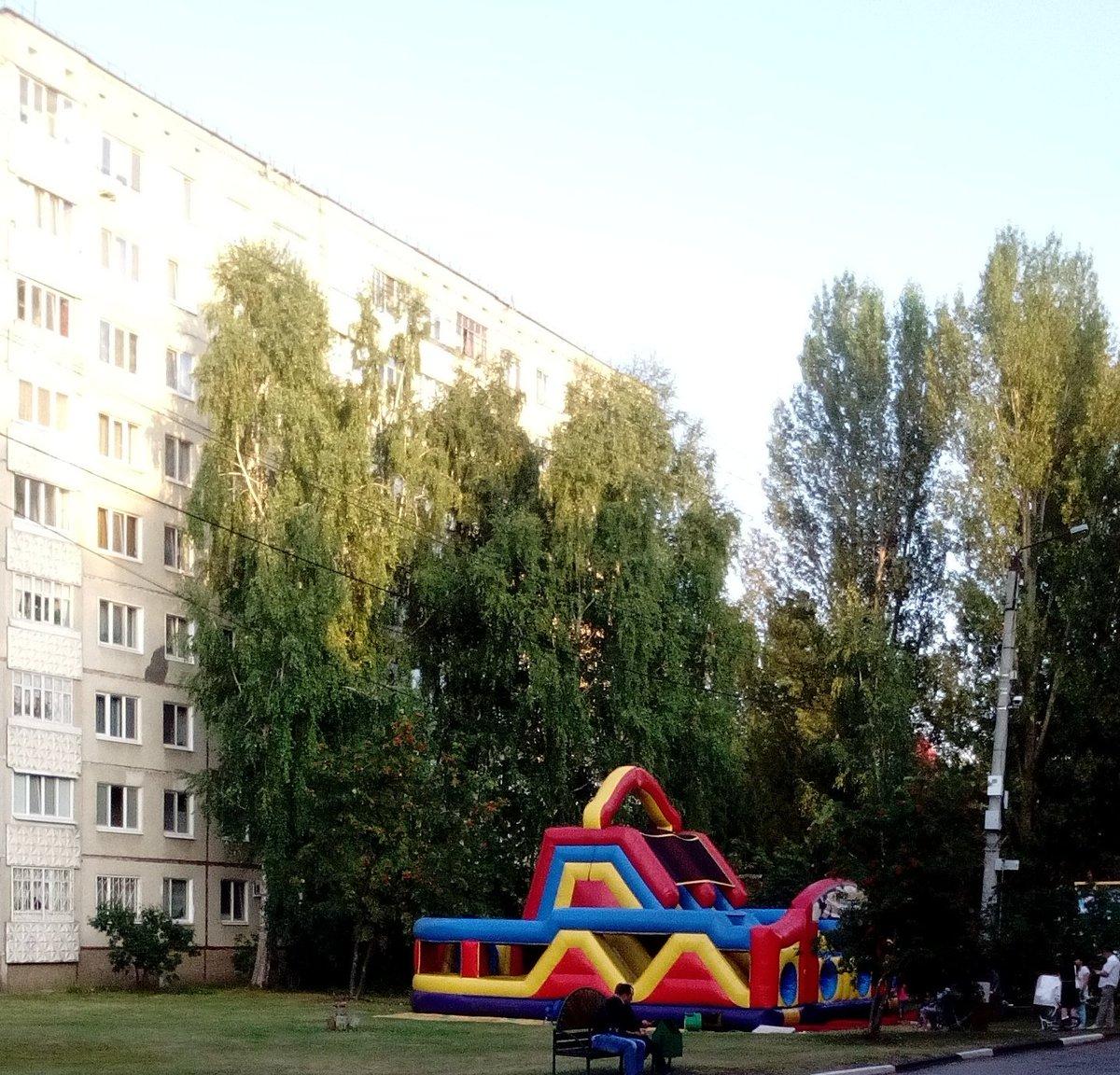 Администрация города кургана телефонный справочник