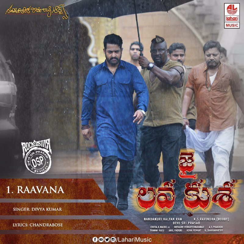 Jai Lava Kusa 28h Day Box Office Collection