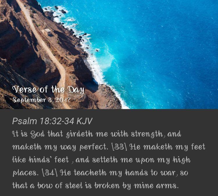 Psalms 18 32 kjv