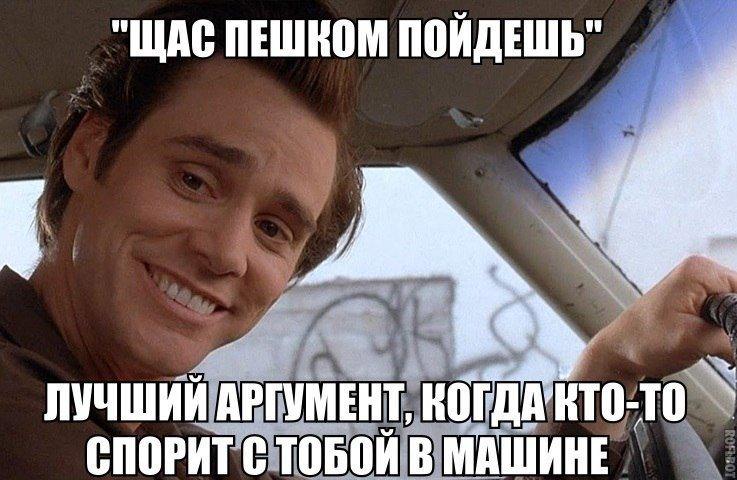Мемы картинки с надписями фото, днем