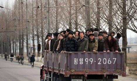 Япония выступила за срочный созыв Совбеза ООН из-за ядерного испытания КНДР - Цензор.НЕТ 6613
