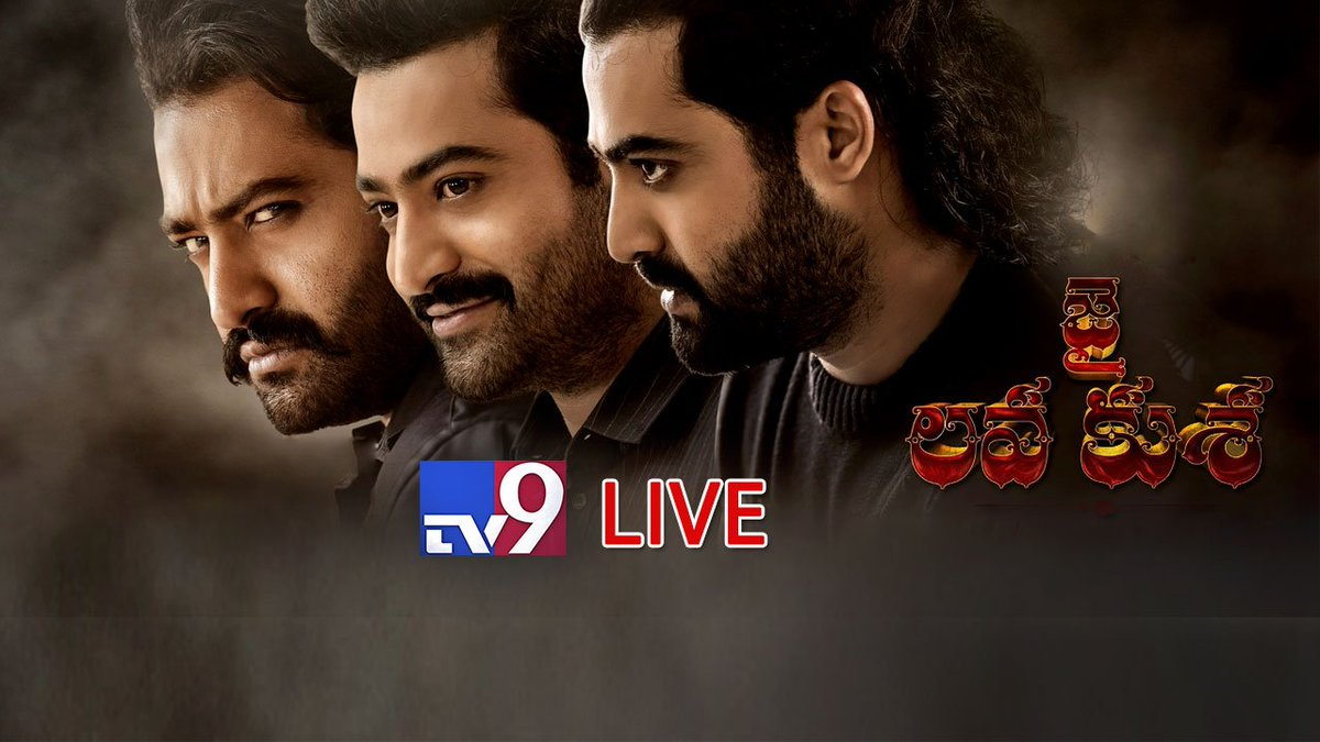 Watch #JrNTR's ' #JaiLavaKusa ' Press Meet #LIVE @ 6PM  #TV9Entertainment  Link : https://t.co/XtoRtykmHA https://t.co/571tvF5xe3
