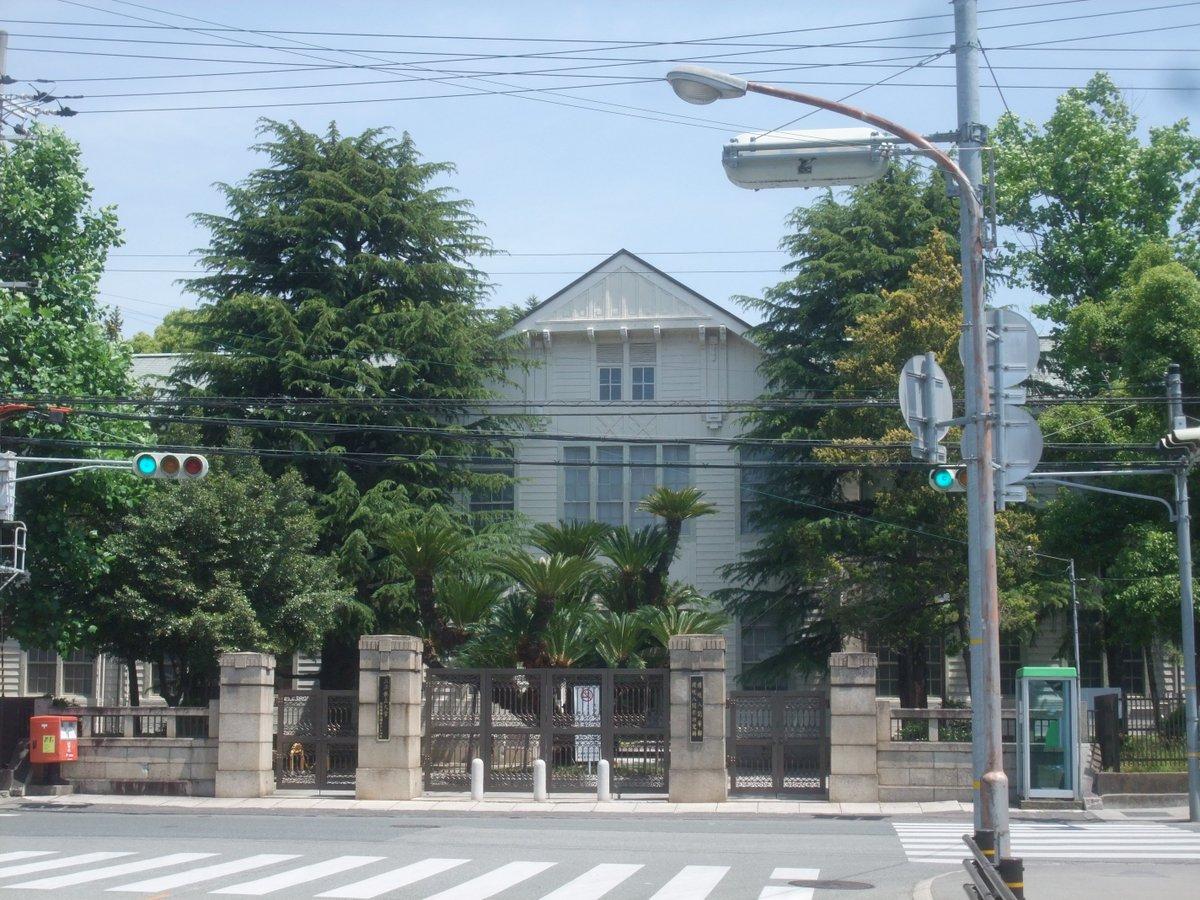 """元島根県民のトリ( ・∋・) no Twitter: """"旧制姫路高等学校の本館 ..."""