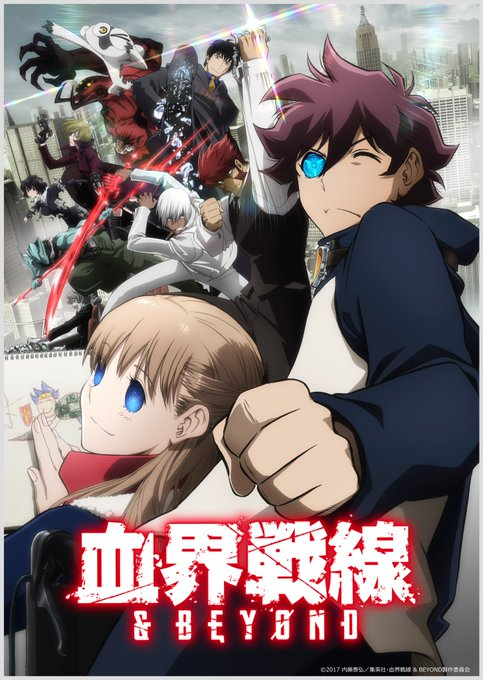 TVアニメ『血界戦線& BEYOND』OPとED決定!