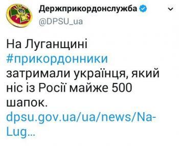 """""""Болгария должна работать над отменой санкций ЕС против России"""", - премьер-министр - Цензор.НЕТ 65"""