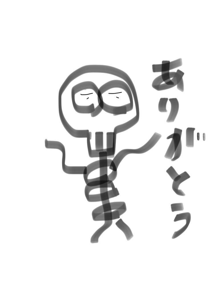 """ガハクーン画伯 on twitter: """"ガイコツさんからありがとう💀 【line"""
