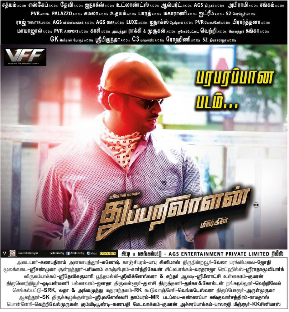 #Vishal&#39;s #Thupparivaalan is going strong at the BO. Having impressed critics and audiences alike, it has also won over director #Shankar. <br>http://pic.twitter.com/5naQVYGeNw