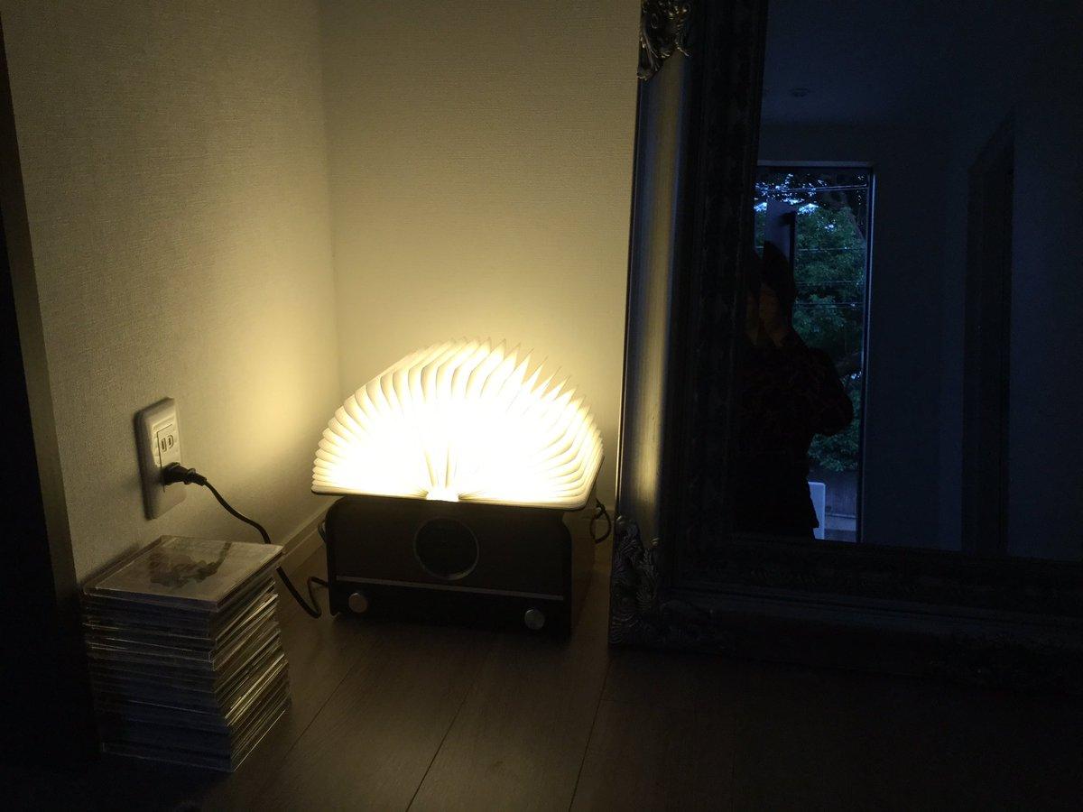 実は小野Y樹から貰ったお洒落照明器具が我が家にてエース級の活躍を果たしているのが一抹こそばゆい