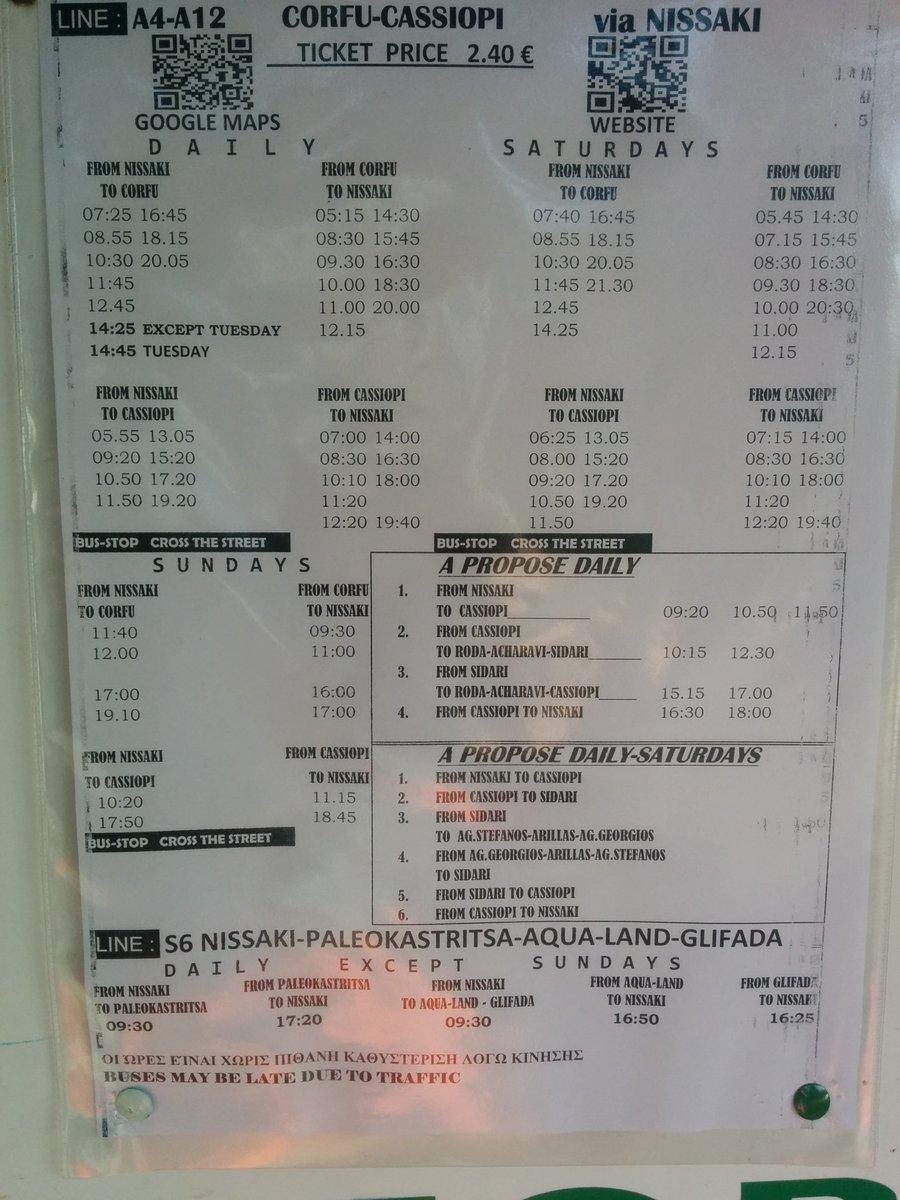 Расписание автобусов архангельск исакогорка