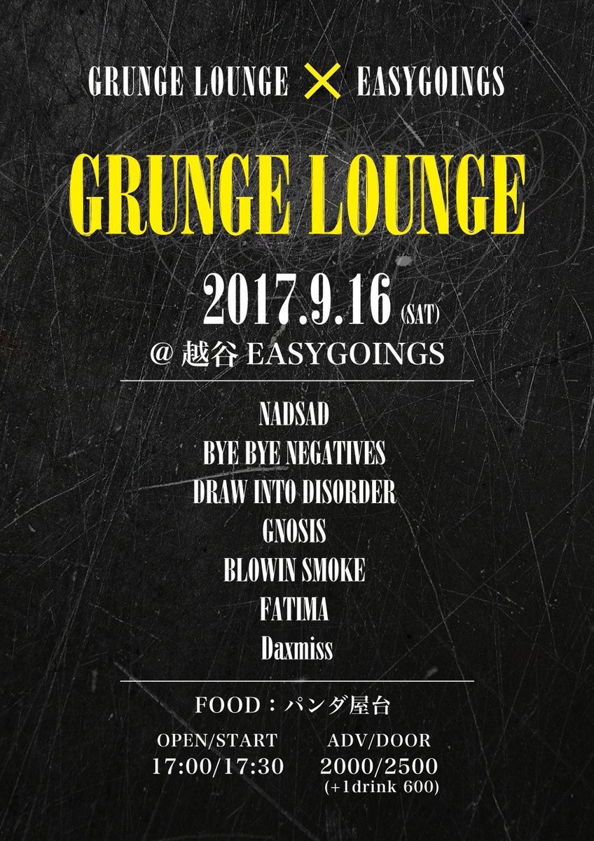 Suzuki Gnosis On Twitter Gnosis Live 2017 09 16越谷 Easygoings