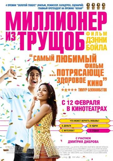 Расписание кино на 15022016 в перми в киномакс