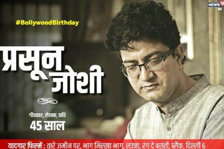 Happy birthday prasoon joshi the poet of new india_