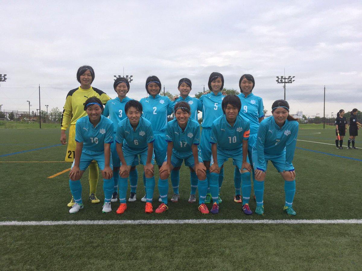 女子 サッカー 部 筑波 大学