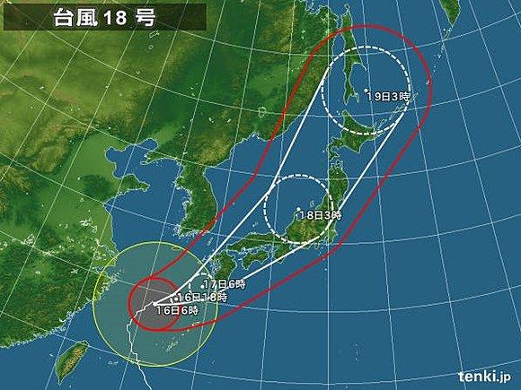 ⚠️【ライヴやイベントへ参加される皆様へ】連休中は台風接近による荒天が予想されます。交通機関の運行情…