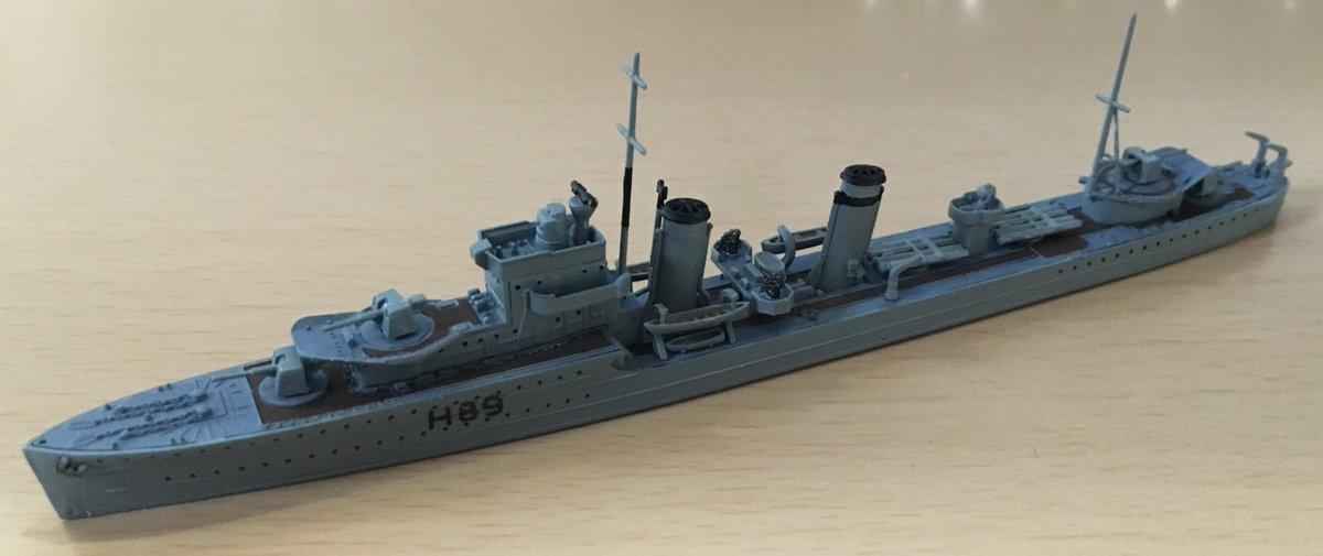 グラフトン (駆逐艦)