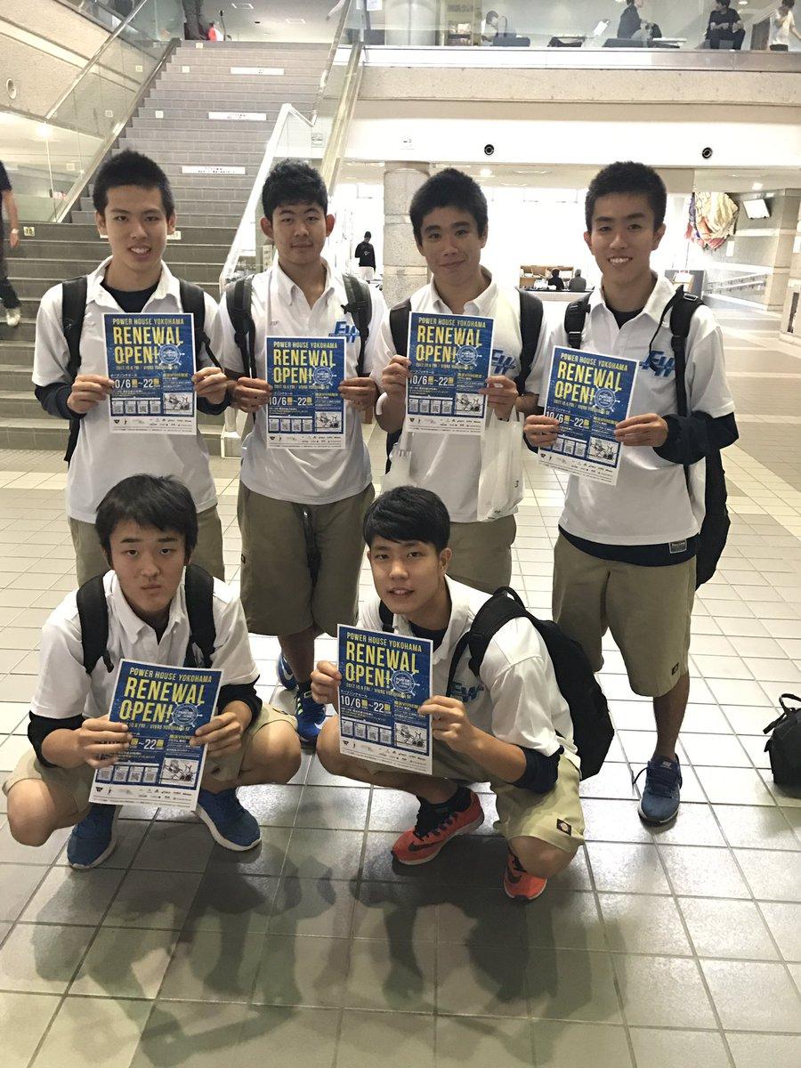 西 高校 藤沢