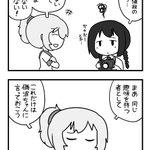 趣味とお金 pic.twitter.com/nNPRWbhZQr