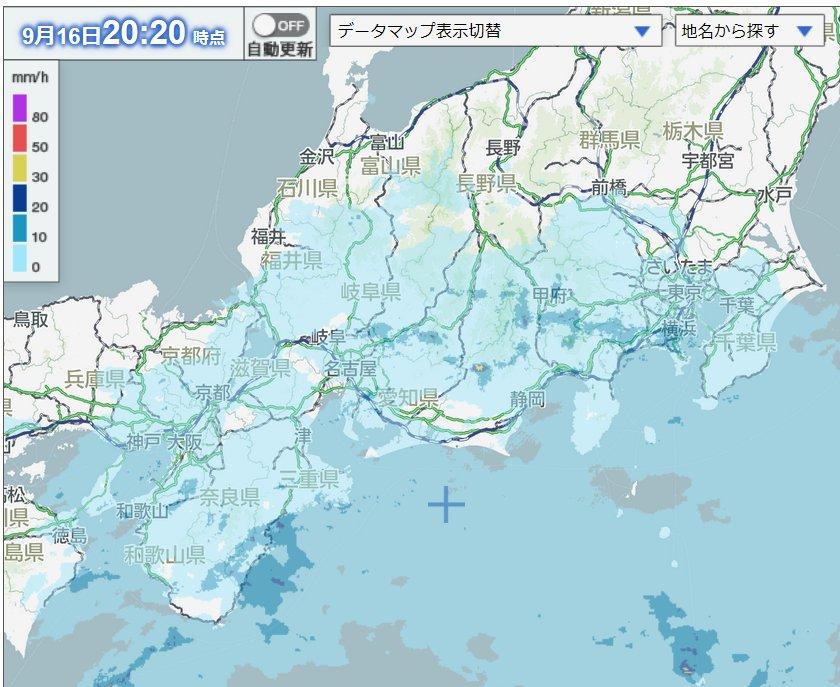 【風雨に厳重警戒を】この時間、台風本体から離れた地域でも広く雨が降っています。今後、台風が近づくと、…