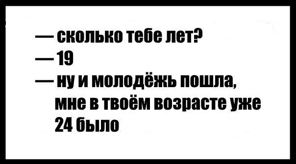 Твиттер пионтковского