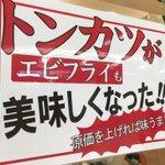 ド正論 pic.twitter.com/vrvm7YRD4c