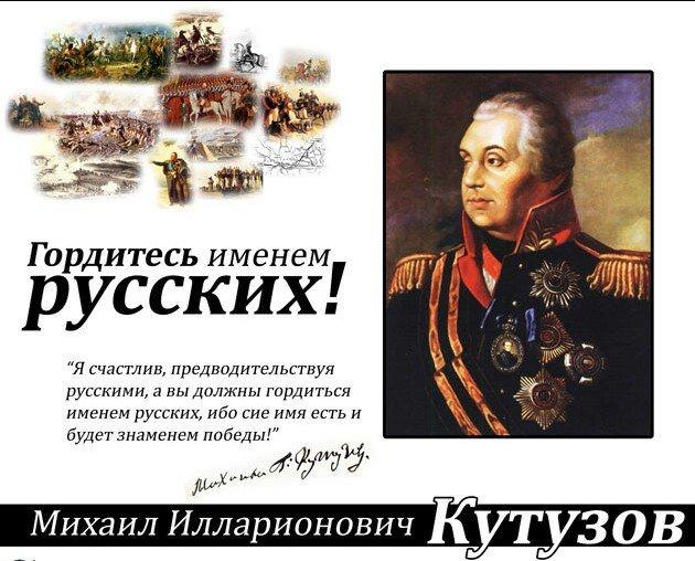 Сентября в казахстане