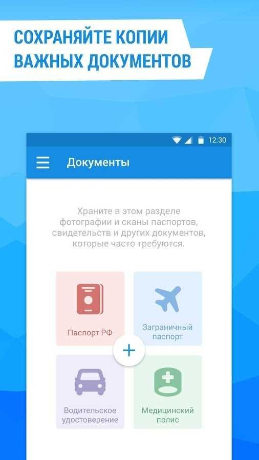 Скачать mail ru агент на андроид