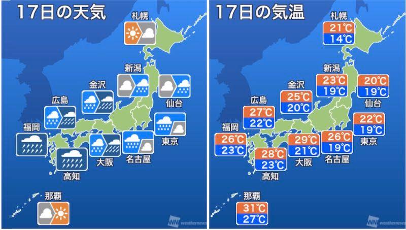 【明日の天気】17日(日)、台風18号が九州に上陸する恐れ。西日本を中心に荒天に厳重警戒。東日本も雨…
