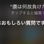 な ん だ と pic.twitter.com/tQ9DDjy8VZ
