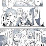誕生日とぷりむす なお編 2ねん目 pic.twitter.com/4GQR6iXzYQ