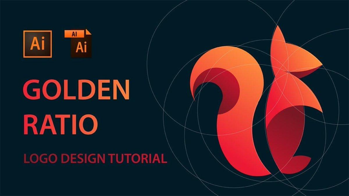 #设计入门 怎么用黄金分割来设计一个 LOGO,Illustrator 实战。设计方法很烂,但是教程做得真不错,背景还有小鸟啾啾啾地叫呢 // Learn How to Design a Logo With Golden Ratio https://t.co/xW9yDHe6V4 https://t.co/dKDM1u6Aff 1
