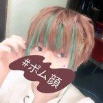 石川公演ありがとうございました!一部と二部で少しメイクの感じが違うのと装飾変わってました(*゚▽゚*…