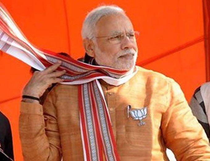 Happy birthday Honourable PM Shri Narendra Modi Ji