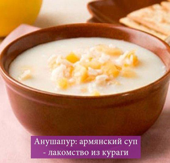 Рецепт лук маринованный