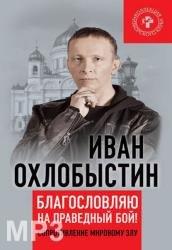 Скачать бесплатно аудиокнига достоевский