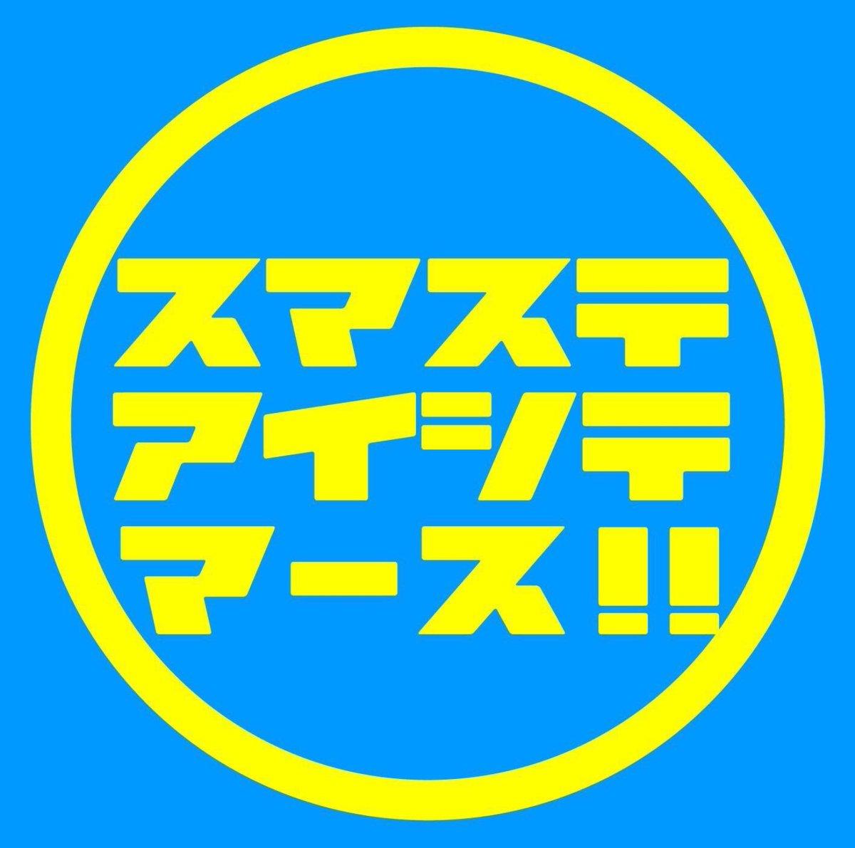 test ツイッターメディア - #ダイソー に行ったら星グッズが??????????? 100均特集またやって欲しいなぁ??? (クッションはカバーだけです) もう直ぐ生慎吾ちゃん逢える\(^-^)/ 楽しみにしてるよ!!  #スマ写真部  #東京タワーと星を慎吾に  #SMAP #スマステ #スマステ大好き https://t.co/zHBF9WO9Qr
