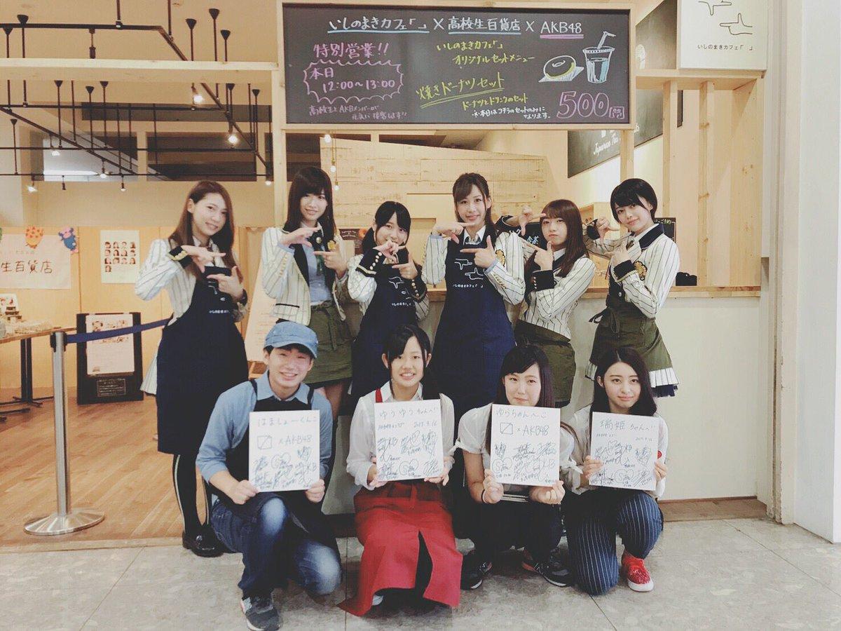 66回目の訪問は、 石巻市でした(^^) 私は「」カフェのお手伝いは2回目!  とっても楽しかったで…