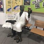 福井にきたらなんかいた pic.twitter.com/cWILj6NI7a
