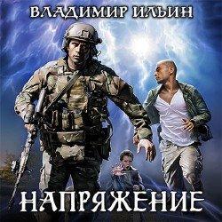 Скачать владимир ждамиров весна 2017